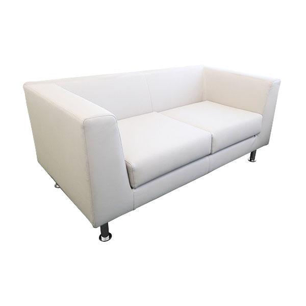 Infiniti 2 Seater Leather Sofa - White