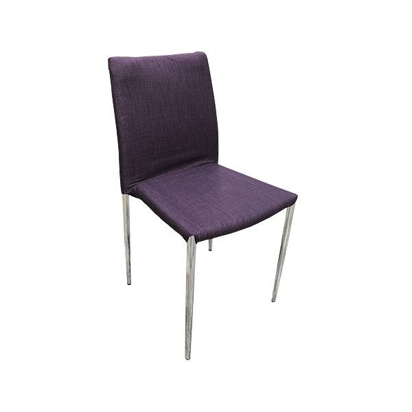 Rio Chair - Purple Fabric